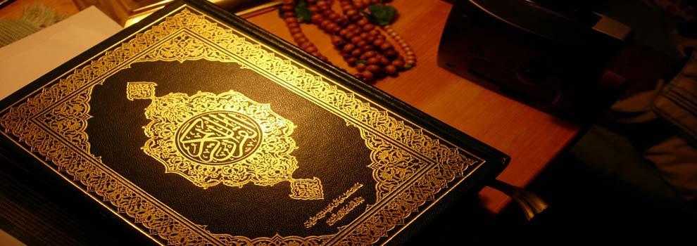 Quranslide